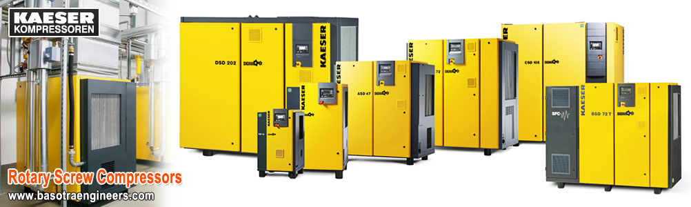 kaeser Rotary Screw Compressors suppliers distributors in ludhiana punjab india