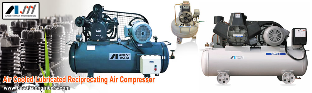anest iwata Air Cooled Lubricated Reciprocating Air Compressor suppliers distributors in ludhiana punjab india